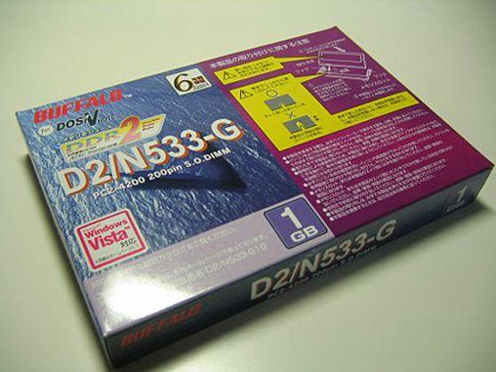 D2/N533-1G