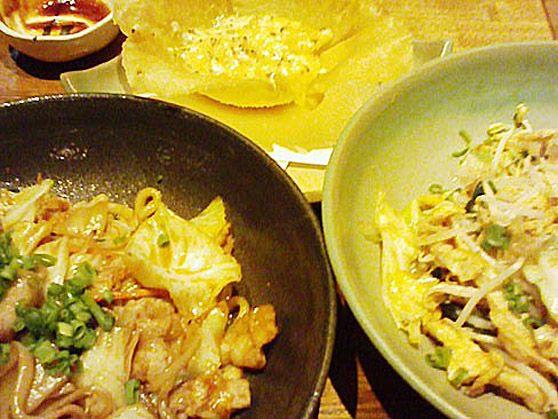 OLIENTAL DINING jhuan