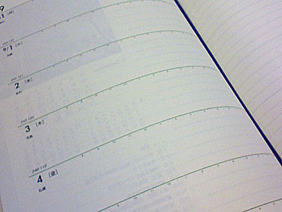 2009年度手帳