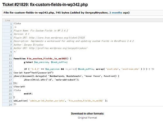 Fix Custom Fields in WP 3.4.2