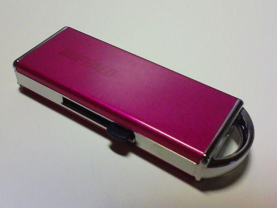 BUFFALO スライドアップ&TurboUSB機能搭載USBメモリ 8GB