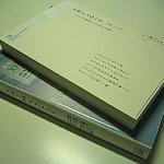 Web関連書籍2