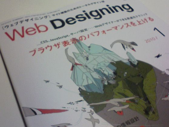 Web Designing 2010/1