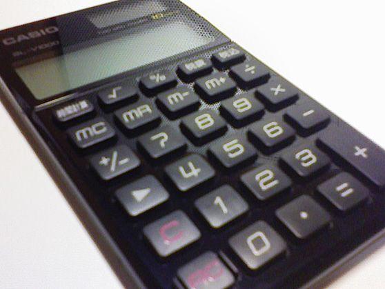 カシオ手帳型電卓 SL-V1000-BK-N