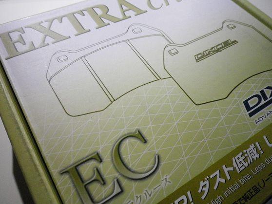 DIXCEL ブレーキパッド EC