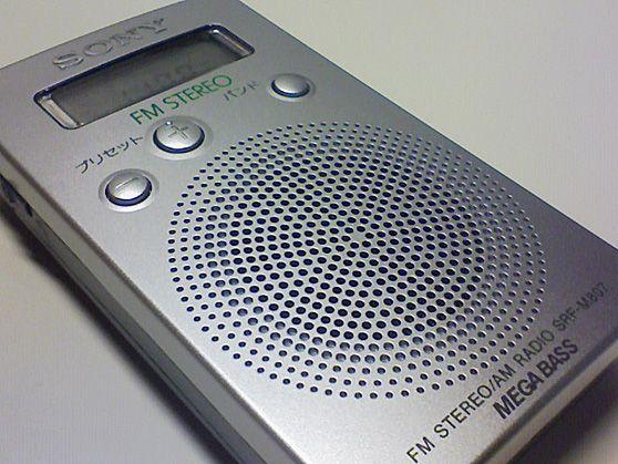 SONY SRF-M807