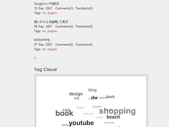 検索結果が1ページだけの時の表示