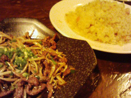 庵to天 北谷Dining