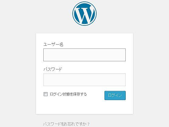 WordPressログイン画面ロゴ変更