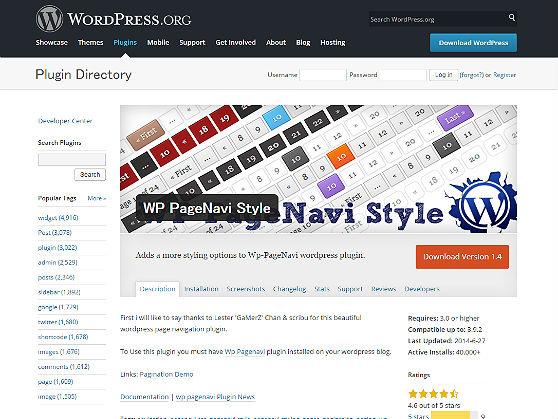 Wp PageNavi Style
