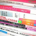 (X)HTML&CSS