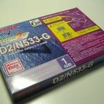 D2/N533-G1G