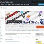 WP-PageNaviのデザインをカスタマイズできる「Wp PageNavi Style」
